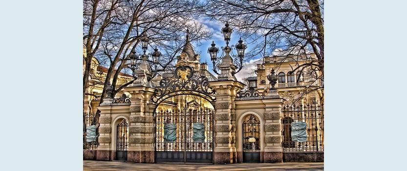 (RU) Дворец князя Алексея Александровича