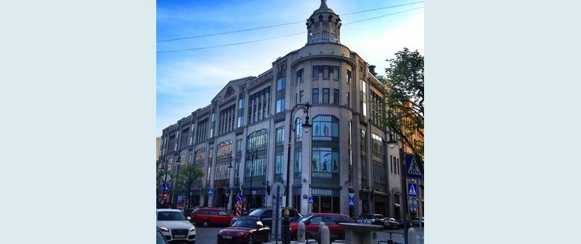 Торговый дом Гвардейского экономического общества