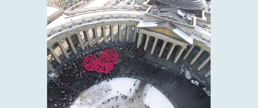 Флэшмоб сердце Петербурга