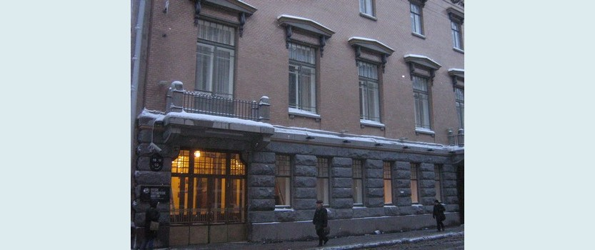 The headquarters of the Russian Geographical Society