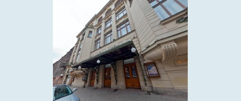 Учебный театр На Моховой