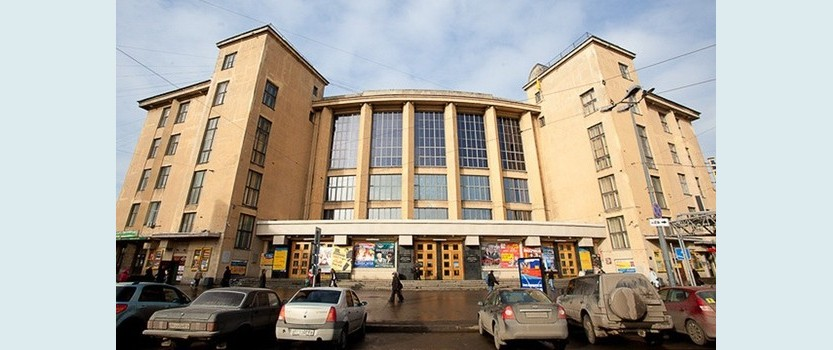 The Palace of Culture named after Gorky