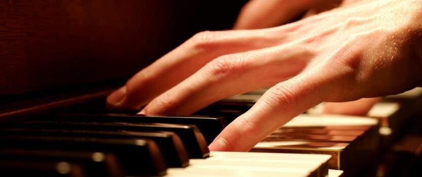 Цикл встреч «Будь в музыке!»