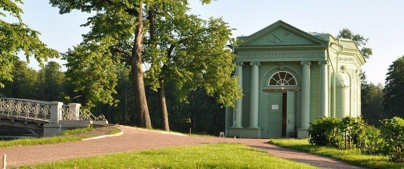 Праздник открытия летнего паркового сезона в Гатчине