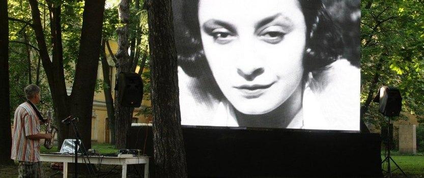 Фестиваль «А-кино. Любовь и Революция»
