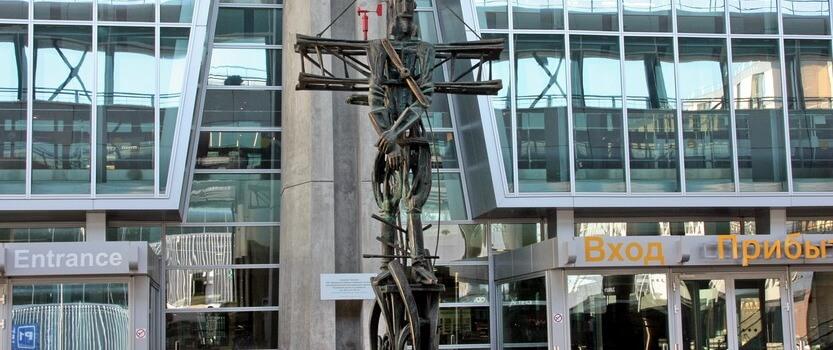 Выставка: Каминкеры. Скульптуры для города, деревни и леса
