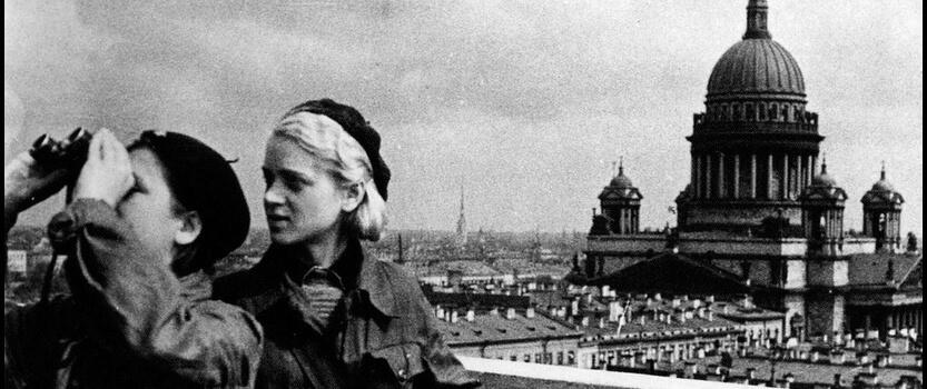 Экскурсия «Блокадный Ленинград»