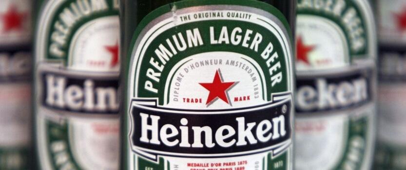 Бесплатные экскурсии по пивоварне HEINEKEN