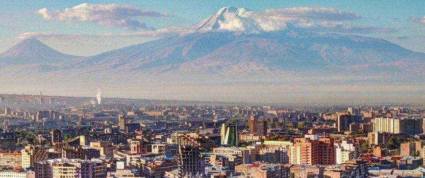 Ереван: город и люди