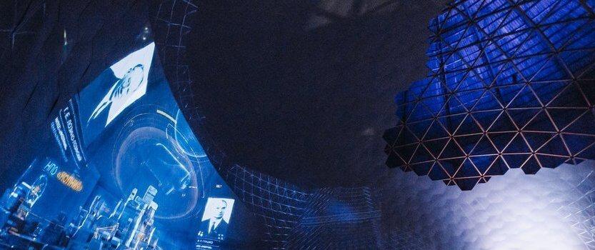 Афиша лекций о космосе
