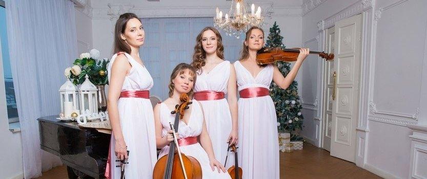 Праздничный концерт Звёзды Рождества