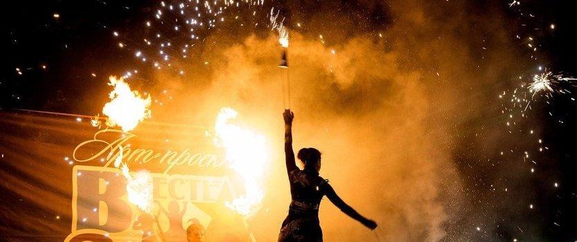 Фестиваль бенгальских огней