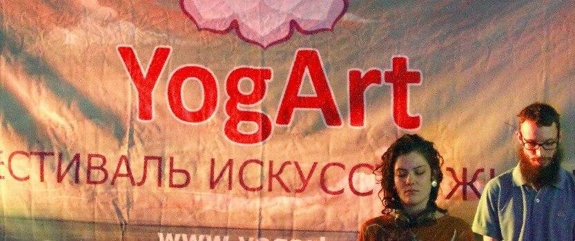 Фестиваль YogArt