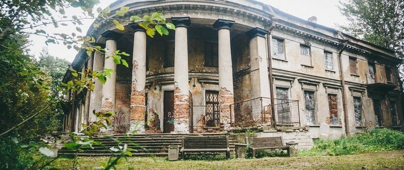Уткина дача: истории и легенды