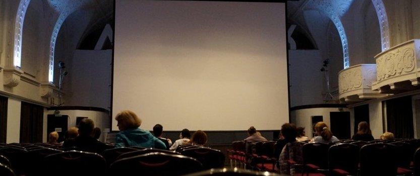 Всероссийский фестиваль кино