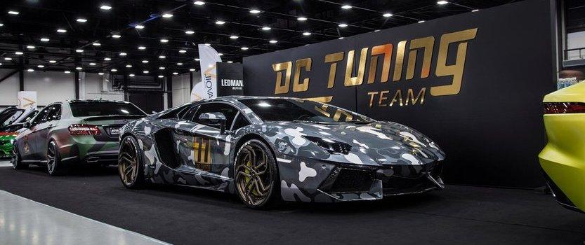 (RU) Royal Auto Show — 2018
