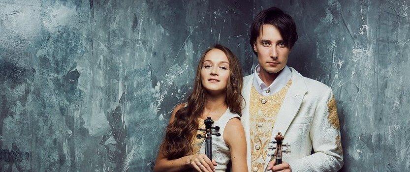 Скрипичный концерт Софии Бридж и Игоря Заливалова