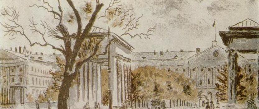 Выставка Владимира Конашевича