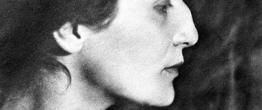 (RU) Программа к 130-летию со дня рождения Анны Ахматовой и 30-летию музея