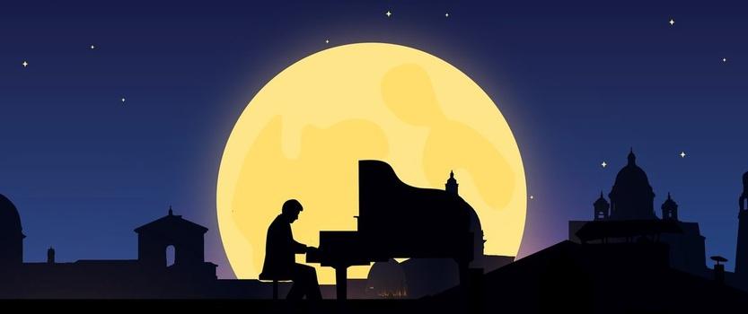 Концерт «Бах на крыше»