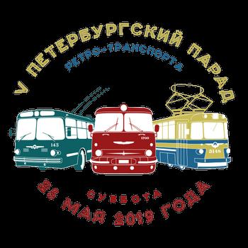 Крупнейший в России парад ретро-транспорта