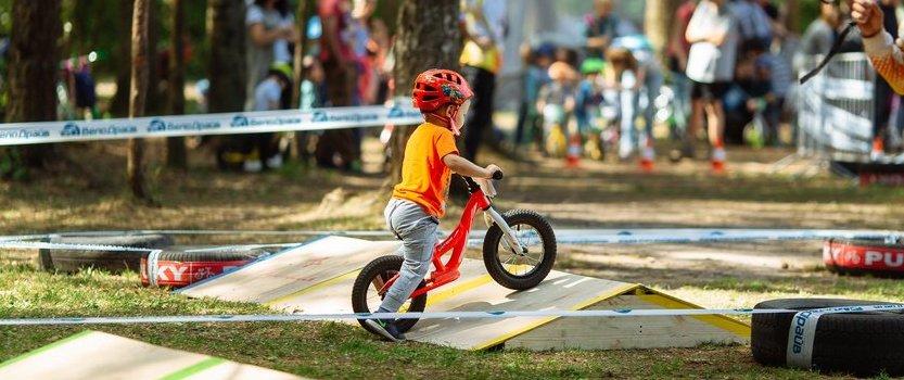 (RU) Большой велофестиваль