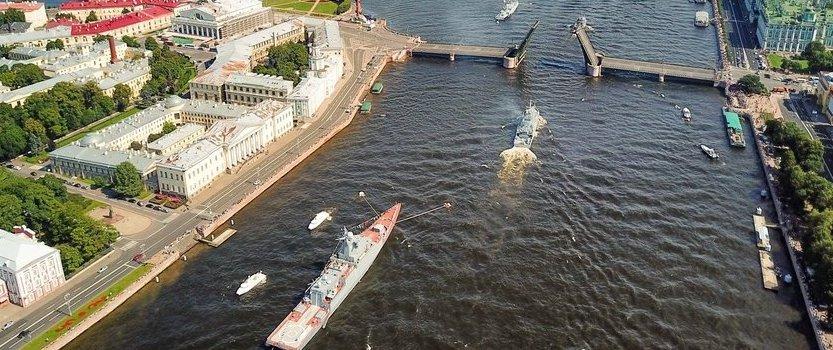 Праздничный круиз «Парад военных кораблей» в День ВМФ