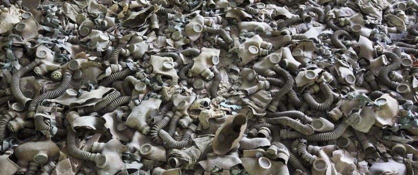 Фотовыставка «Длинная тень Чернобыля»