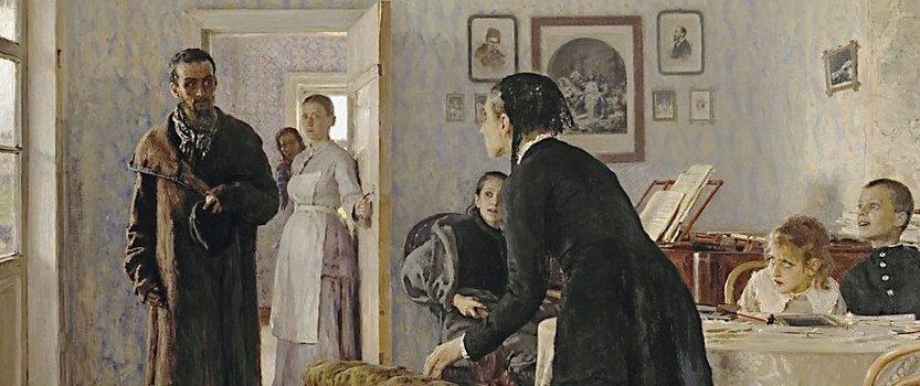 Выставка «Илья Репин. К 175-летию со дня рождения»