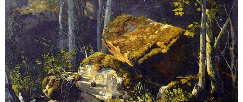 Выставка «Валаам: 200 лет в русской живописи»