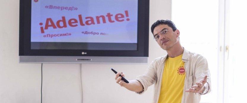 Фестиваль испанского языка