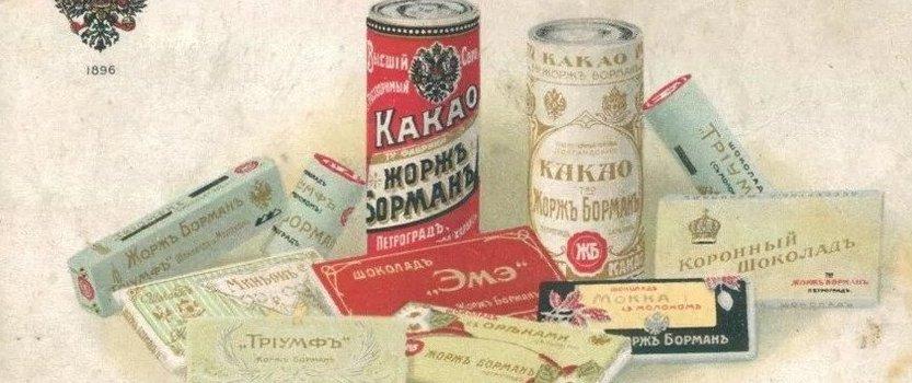 Выставка «Конфетку съел — остался фантик»