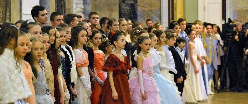 Детский бал «Приключения Феи сказок» в Михайловском замке